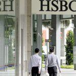 Justice : la rentrée s'annonce chaude pour UBS et HSBC